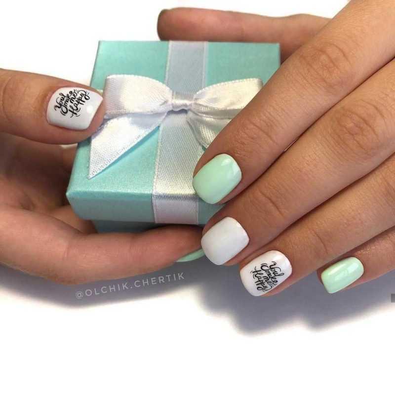mint-nail-50