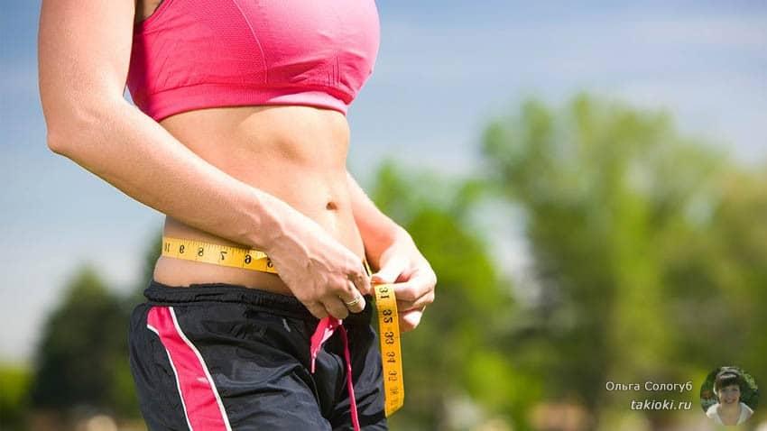 Сколько калорий сгорает при ходьбе