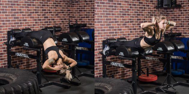 Упражнения на спину: Гиперэкстензия на GHD